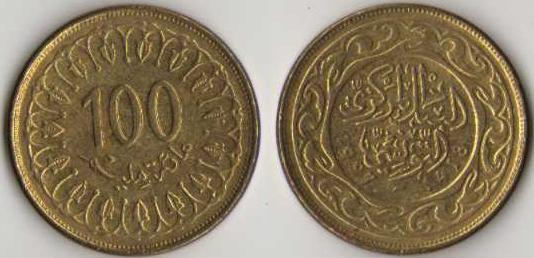 Pi Ces De Monnaie De Tunisie
