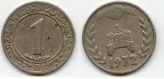 بعض الصور الناذرة للعملةالجزائرية Algerie1