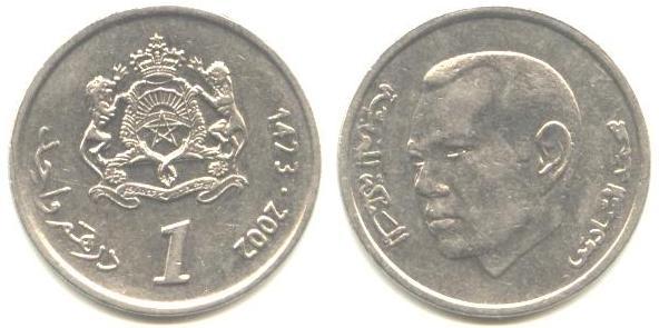 تعرف على العملة المغربية.... - منتدي الجغرافيون العرب