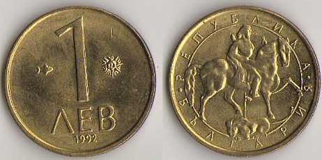 piece de monnaie avec un cavalier