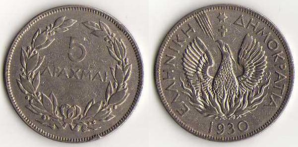 piece de monnaie grecque