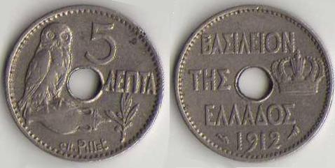 Pi ces de monnaie de gr ce - Valeur ancienne piece ...
