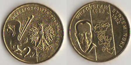 Minsk argent de la monnaie