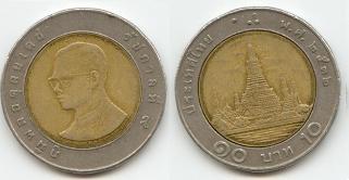 piece de monnaie avec elephant